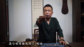 世依堂前田崇文.