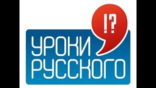 «Уроки русского в Болдине»