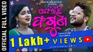 Ferichi Faguna | Full Video Song | Raja D | Asad Nizam | Kuldeep Pattanaik | Aseema Panda | D Films