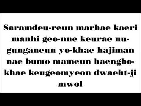 Pursuing The Happiness-LeeSsang ft Jo Hyuna Lyrics