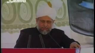 (Urdu) Jalsa Salana Germany 2003 - Lajna Address by Hadhrat Mirza Masroor Ahmad - Islam Ahmadiyya