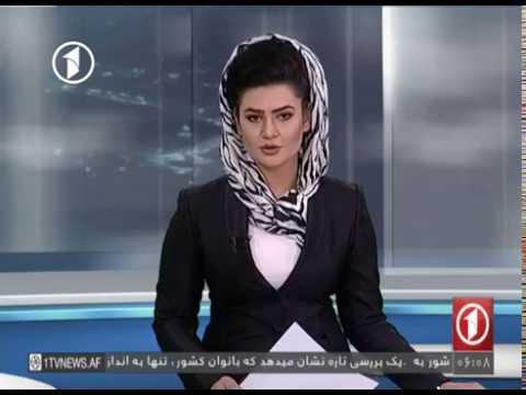 Afghanistan Dari News -21.02.2017 خبرهای افغانستان