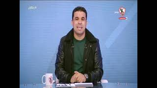 خالد الغندور يرد بقوة على تصريحات