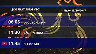 Lịch phát sóng kênh VTC1 ngày 13/10/2017   VTC1