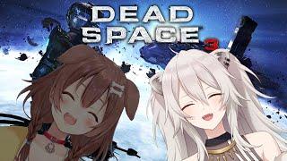 【Dead Space 3】ぼたころ宇宙へ行く!【獅白ぼたん視点/ホロライブ】