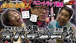 【ぱちんこ必殺仕事人Ⅴ 実戦動画】 色々と話題になっている京楽産業の新...