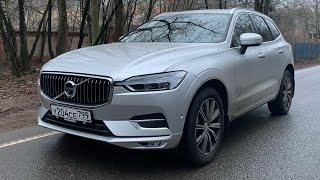 Взял Volvo XC60 - залил Ruseff. Счастлив!
