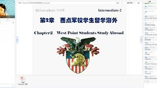 (HSK4+) Intermediate Chinese Course 1-1