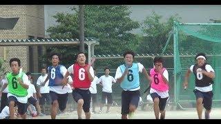 力を合わせて « スポーツフェスタ « 岐阜聖徳学園高等学校