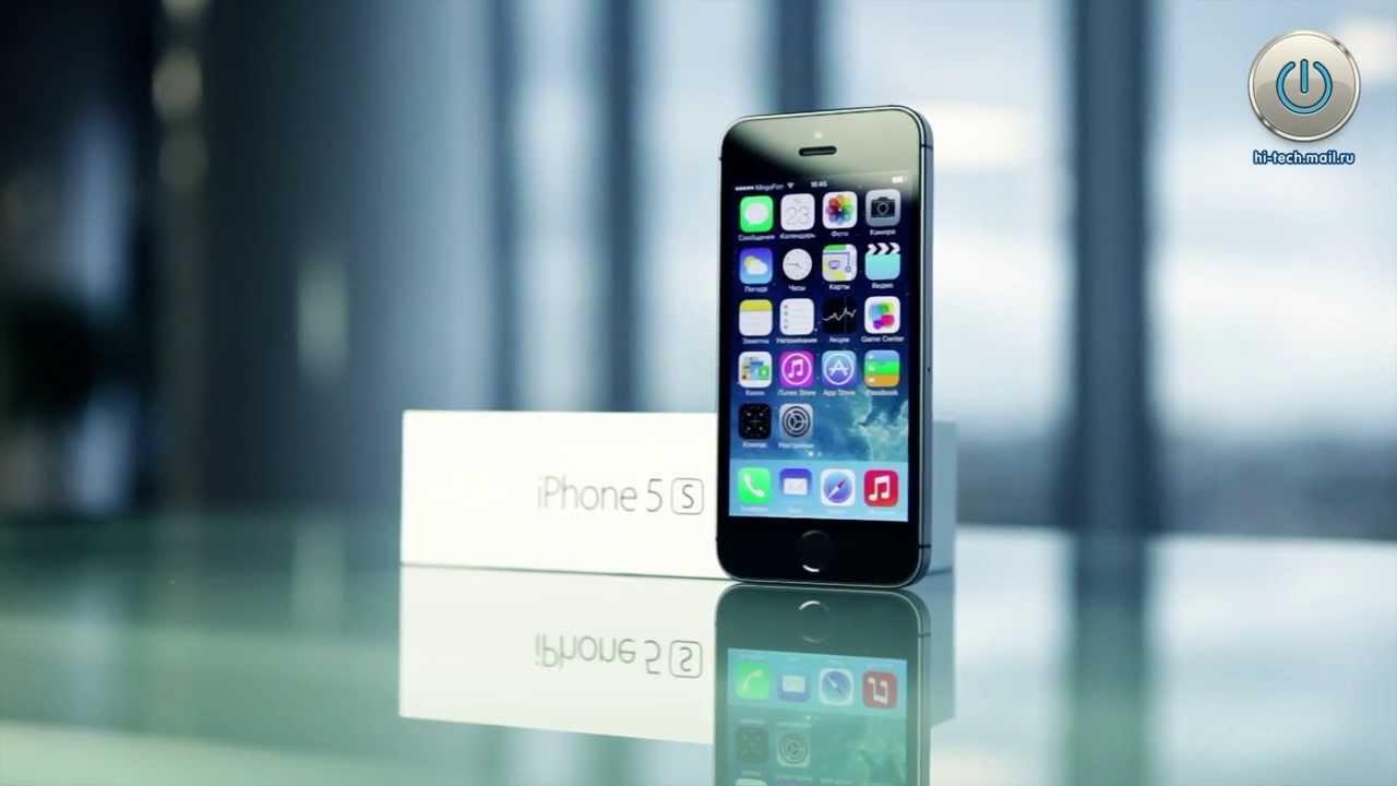 Смартфон Apple iPhone 5s отзывы - YouTube