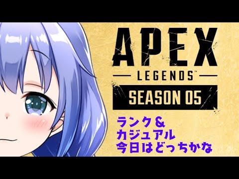【APEX】ランクかな?カジュアルかな?【にじさんじ/勇気ちひろ】
