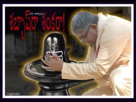Sabash Raa Shankara