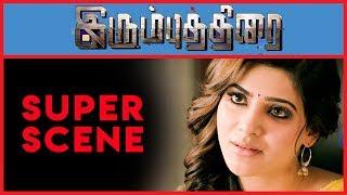 Irumbu Thirai - Super Scene 2   Vishal   Arjun Sarja   Samantha Akkineni
