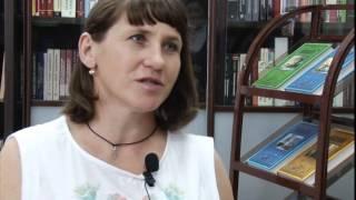 Презентация книг о путешественниках