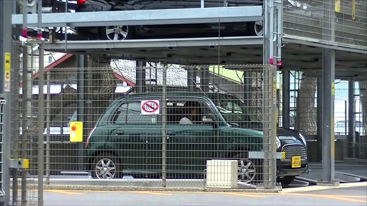 Cool Car Park in Japan: Rotating Carpark - YouTube