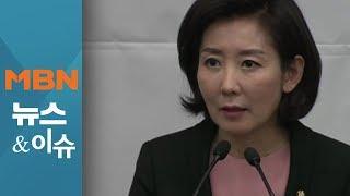 '김정은 대변인 발언' 논란에…민주 vs 한국 윤리위 제소 맞불[김은혜의 뉴스앤이슈]