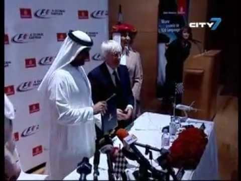 City 7TV- 7 National News- Feature Report- 05 February- Emirates + Formula 1 Sponsorship Deal