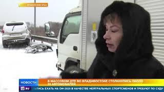 Погода вызвала транспортный коллапс в ряде регионов России