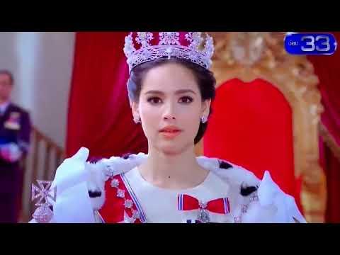ลิขิตรัก  the crown princess เร็วๆ นี้