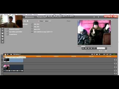 pinnacle studio 15 урок №2 эффект картинка в картинки и изменения фона