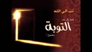 خالد الجليل - صوت وتلاوة خاشعة - قل يا عبادي الذين اسرفو