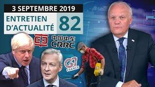 EA82: Brexit - Italie - G7 - Commission européenne - Bruno Le Maire