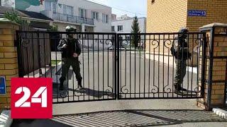 Нападавший на школу в Казани был один: в МВД опровергли информацию о сообщнике - Россия 24 