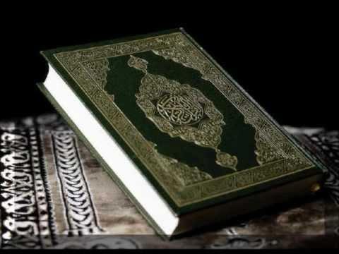 001 Sura Al Fatiha by  Saud Al Shuraim