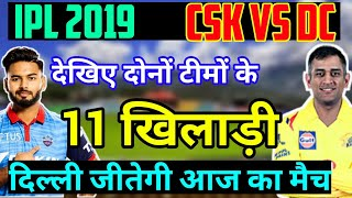 IPL 2019: CSK Vs DC Match 5, Preview, Playing11, Prediction