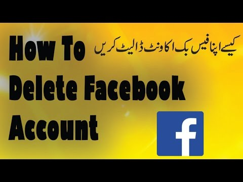 How to delete your facebook account permanently 2016 in urdu hindi how to delete your facebook account permanently 2016 in urdu hindi ccuart Choice Image
