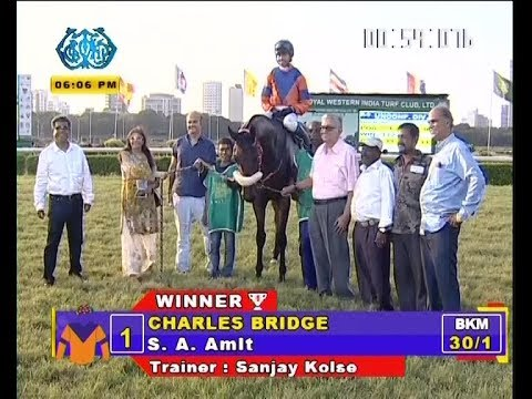 Charles Bridge with S A Amit up wins The Rajcoomar Gujadhur Memorial Trophy Div 2 2018