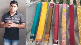 Explanation basic laundry business training.(.Hindi )