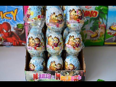 Киндер сюрприз Маша и Медведь ч.2 УЖАС Турецких яиц Kinder Surprise Masha and the Bear horror
