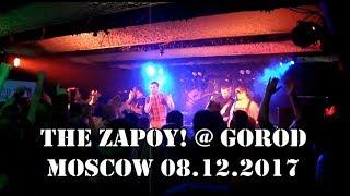 The Zapoy! - LIVE @ Город (2017)