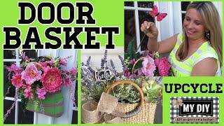Door Basket | Door Hanger Ideas |  UPCYCLE!