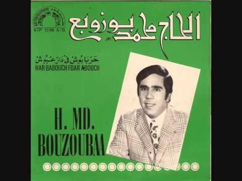 bouzoubaa mp3 gratuit