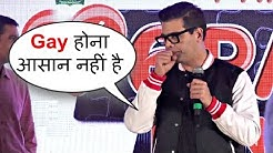 Karan Johar EMOTIONAL Speech On Being GAY