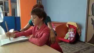 Аутизм Чтение сентябрь 2014