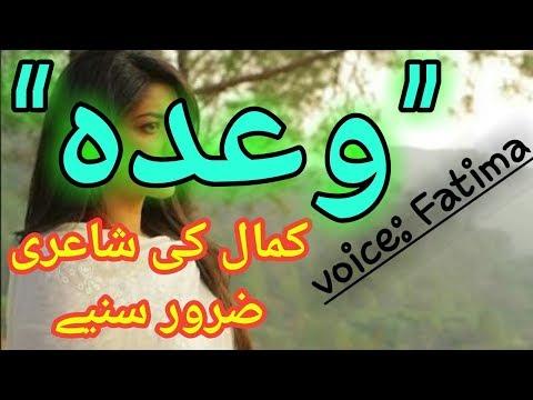 Full Download] New Sad Poetry Urdu Hindi Shayiri Ghazal