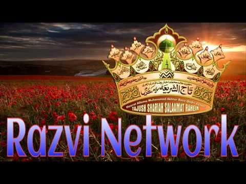 Naat E Rasool Maqbool 4