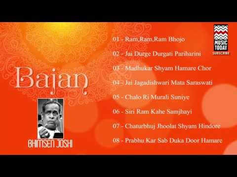 Bhajan Bhimsen Joshi | Audio Jukebox | Devotional | Vocal | Pandit Bhimsen Joshi