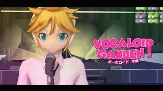 【MMD】VOCALOID-GAKUEN! Capitulo 14【Sub español】
