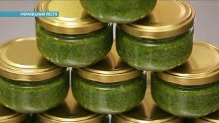 Секретные ингредиенты итальянского соуса Песто | Ранок з Україною