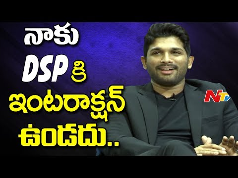 I Don't Have Interaction with Devi Sri Prasad: Allu Arjun || NTV