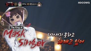 "Download GFriend - ""Rough"" Cover By Min Seo [The King of Mask Singer Ep 154]"