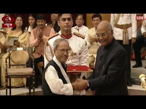 Pranab Mukherjee Receives Bharat Ratna, India's Highest Civilian Award