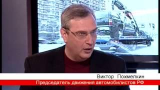 Попутчик - Неофициальные штрафстоянки 08.04.2011