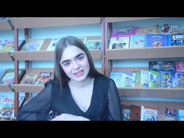 Изображение предпросмотра прочтения – МарияЛевша читает произведение «Скажите, Вы когда-нибудь любили?» Э.А.Асадова