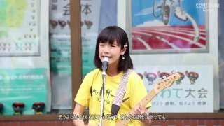 Carya (カーヤ) 『continue』 2016.09.19 僕らの大通フェス- 盛岡市 thumbnail