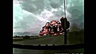 Катастрофа самолёта в Афганистане